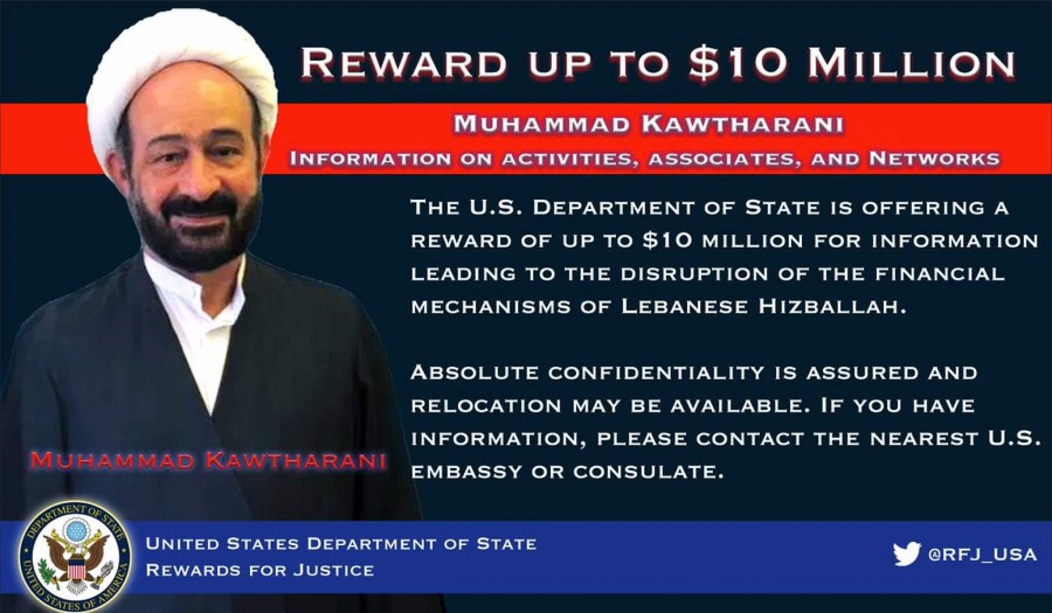 Muhammad Kawtharani