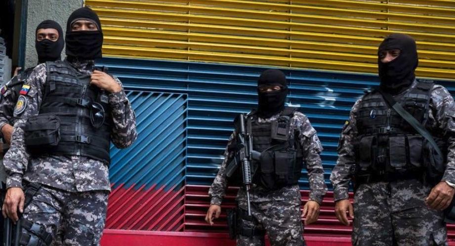 SEBIN, Venezuela