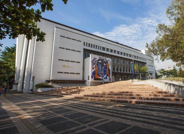 UPB, Medellín, Colombia. Biblioteca, Universidad Pontificia Bolivariana