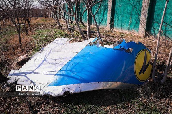 Ukranian International Airlines, Vuelo 752, restos