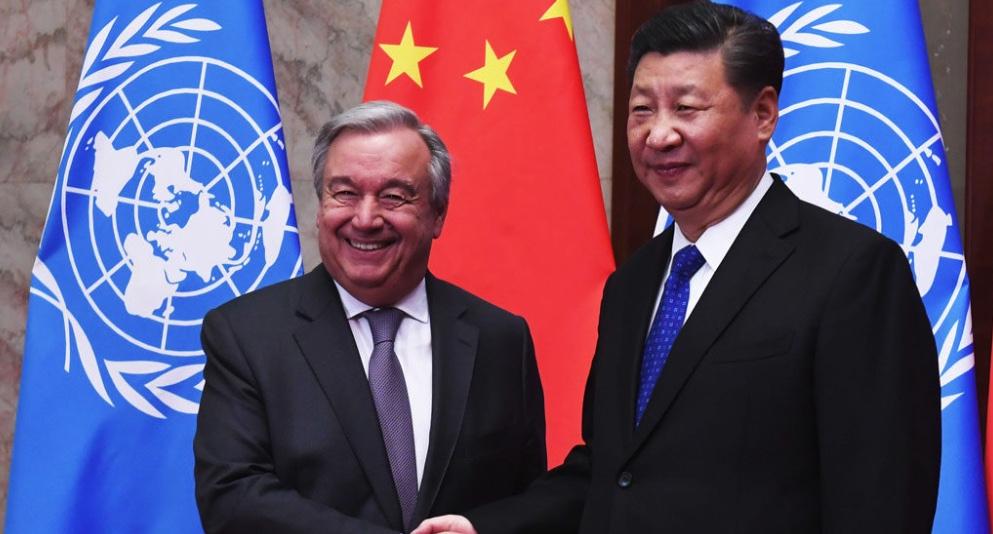 Asamblea General ONU, Antonio Guterres, Xi Jinping