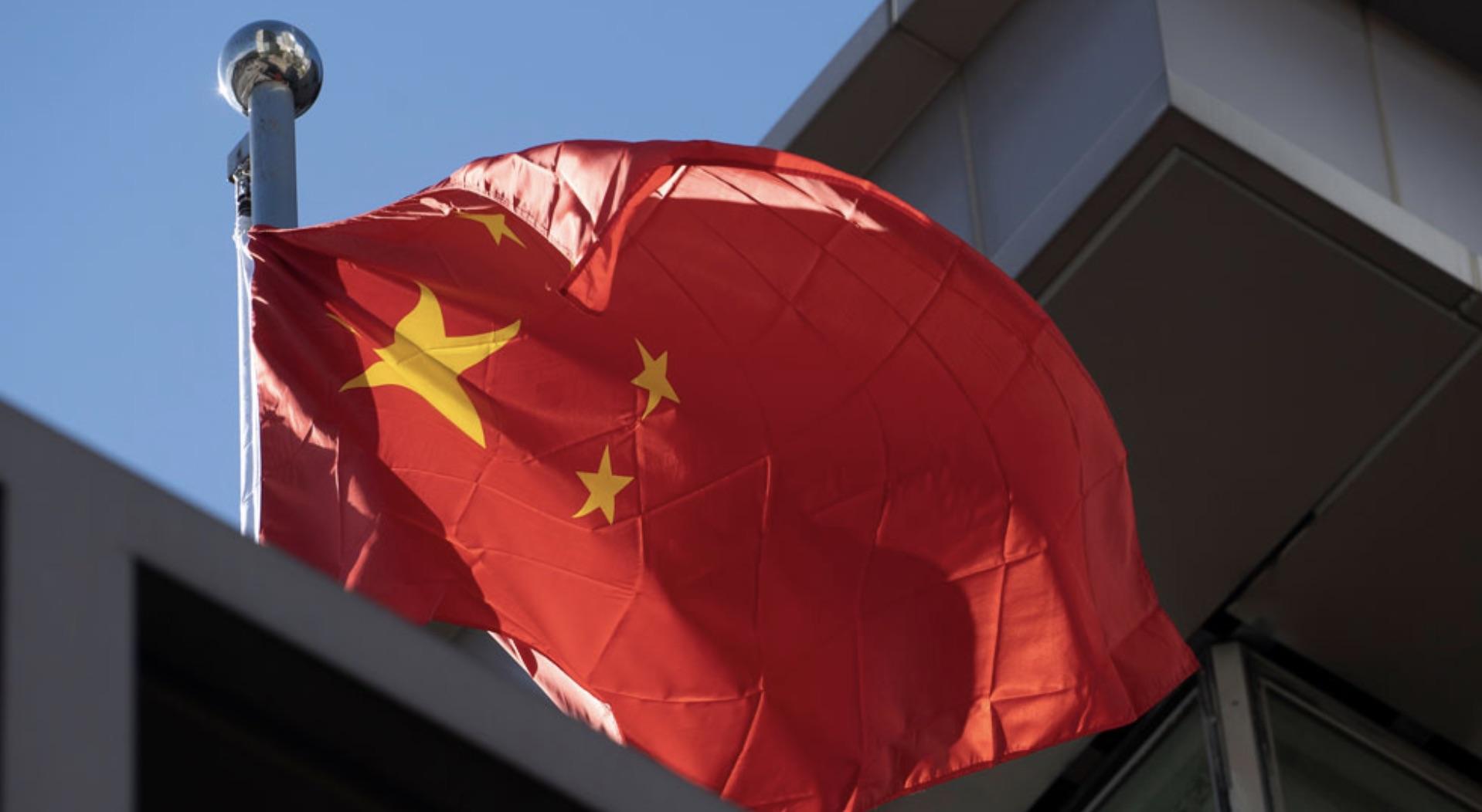 China, Bandera china, Espionaje, Hong Kong, Taiwan, Propaganda china, Pekín