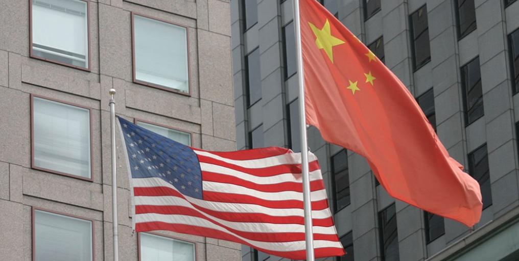 Estados Unidos, China, Competencia, Enfoque Estratégico