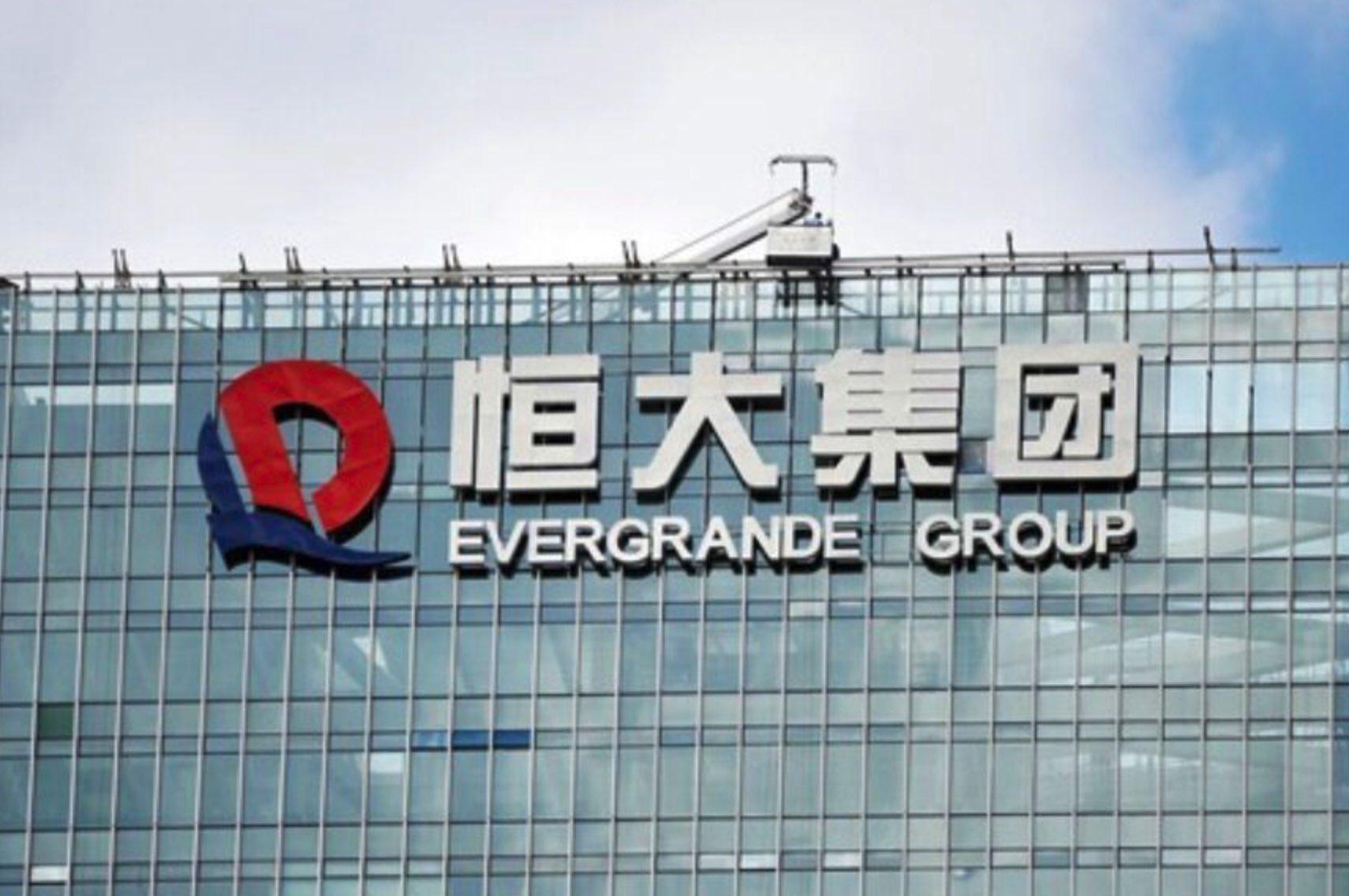 China, Evergrande, Burbuja inmobiliaria, Crisis financiera