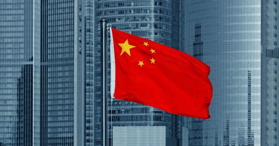 China, gobierno