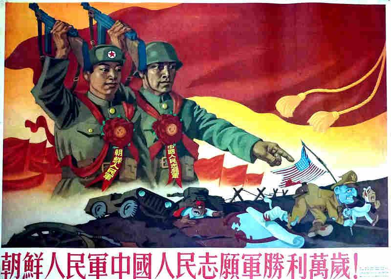 China, Propaganda bélica, Amenaza china, Geopolítica, Pekín, Partido Comunista Chino