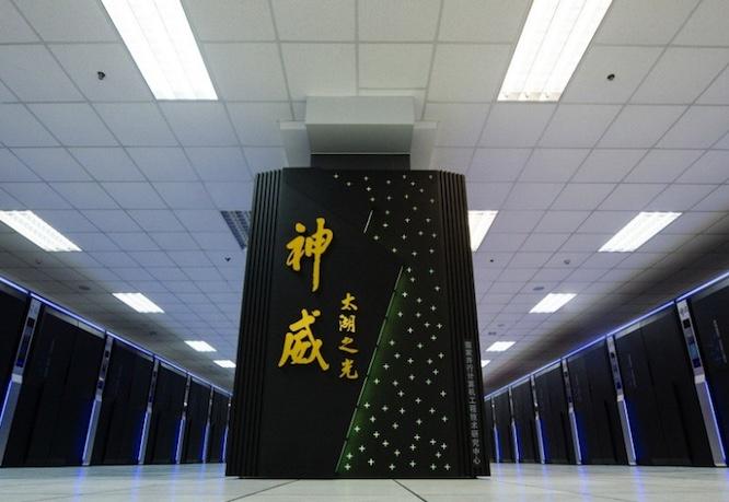 Supercomputadora china, Tianhe 1A