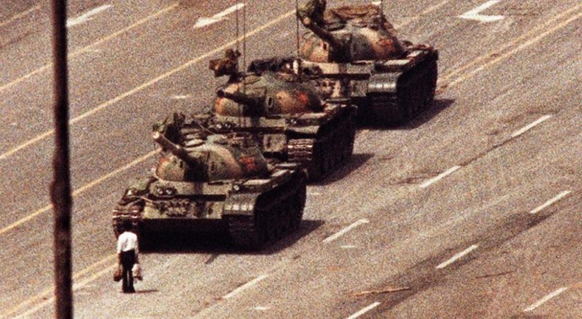 China, Tiananmen