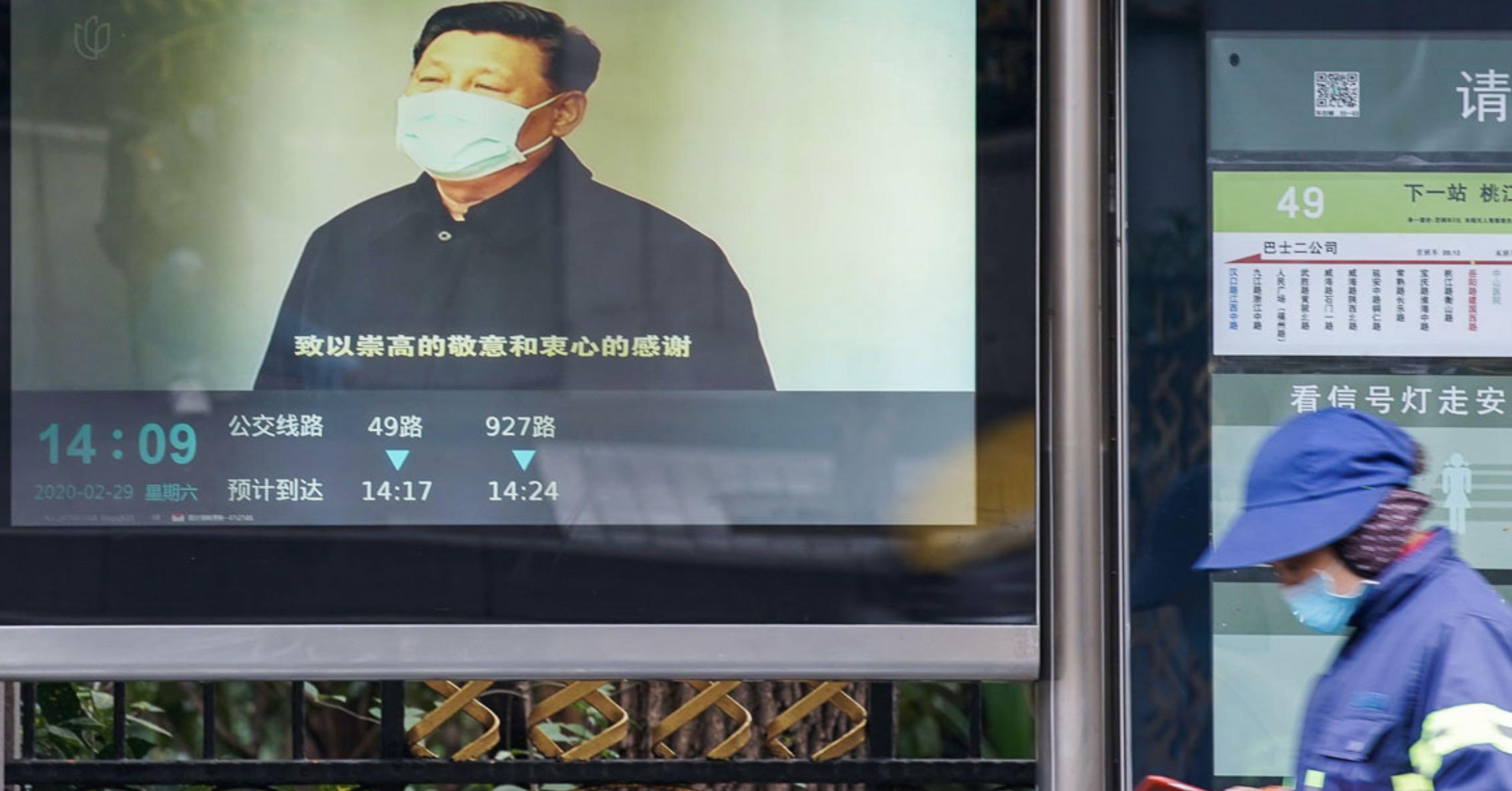 Xi Jinping, Partido Comunista Chino, Responsabilidad de China en la epidemia de coronavirus