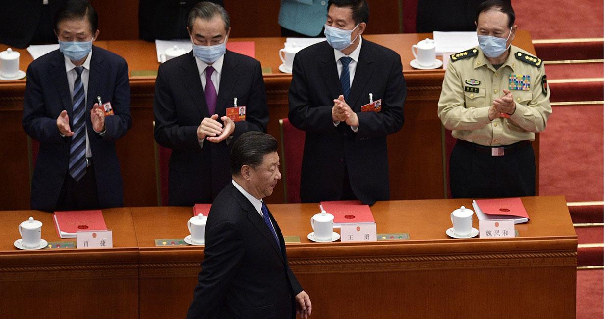 China, Partido Comunista, Pekín, Xi Jinping