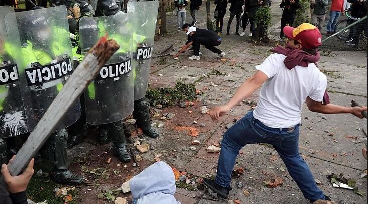 Bogotá, Colombia, Violencia, Izquierda, Gustavo Petro, Narcoterrorismo