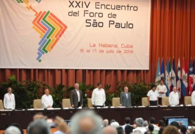 Foro de Sao Paulo, Terrorismo, Narcotráfico, Venezuela, Corrupción