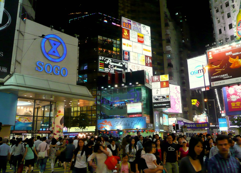 HKG, Causeway Bay