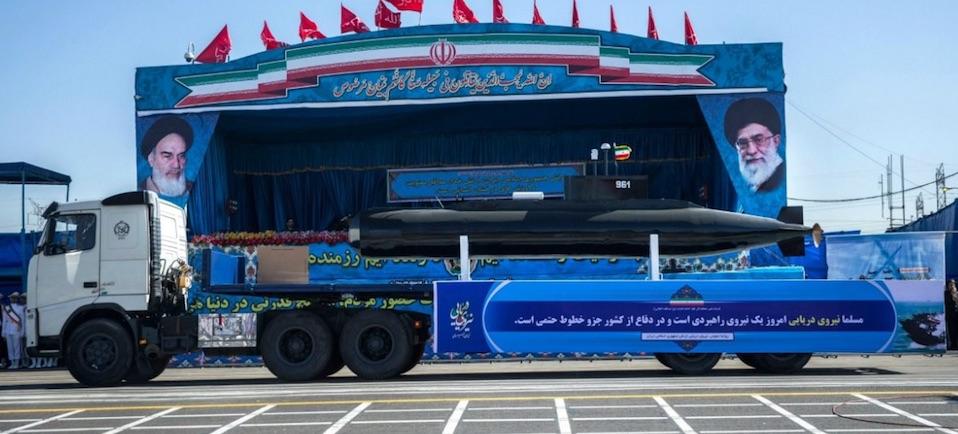 Irán, armas