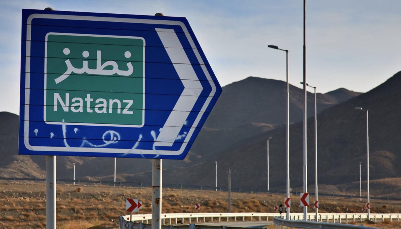 Irán, Acuerdo nuclear, Natanz