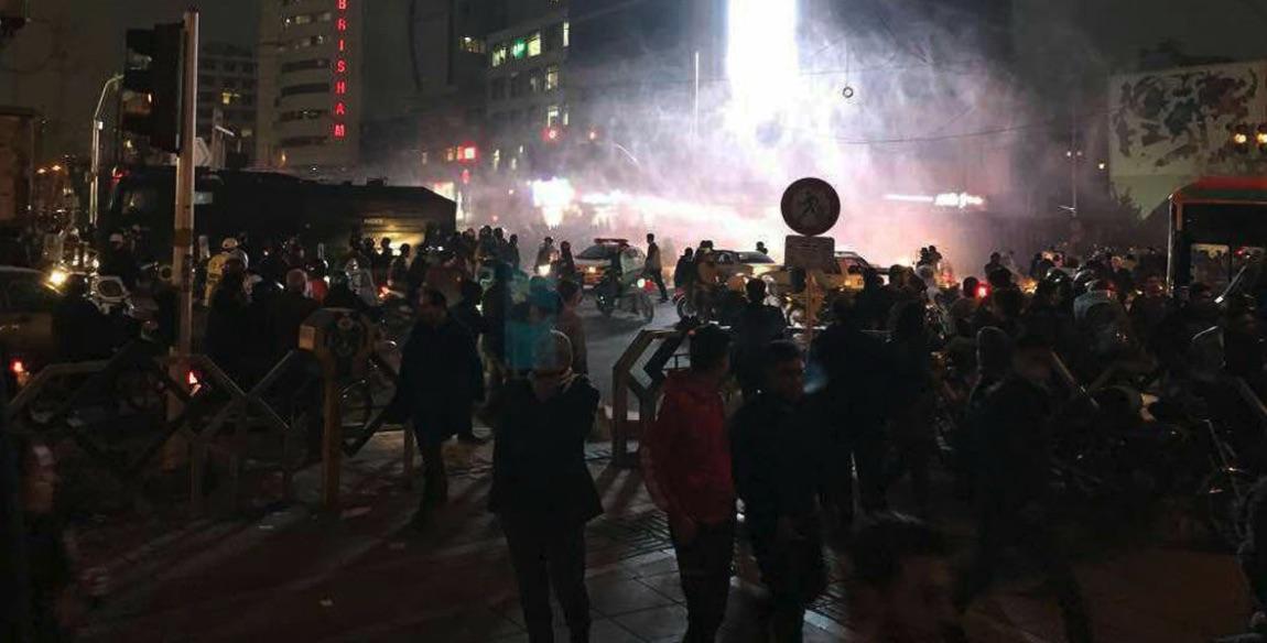 Manifestaciones en Irán