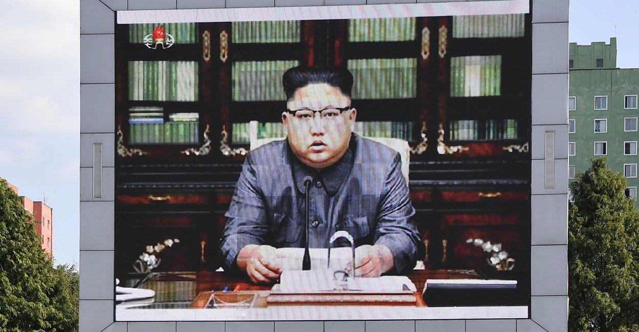 Kim Jong Un, terrorismo internacional