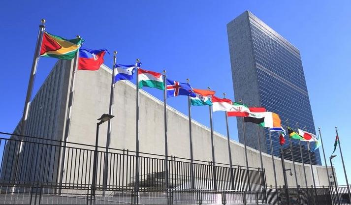 Naciones Unidas, Derecho Marítimo, Ley del Mar