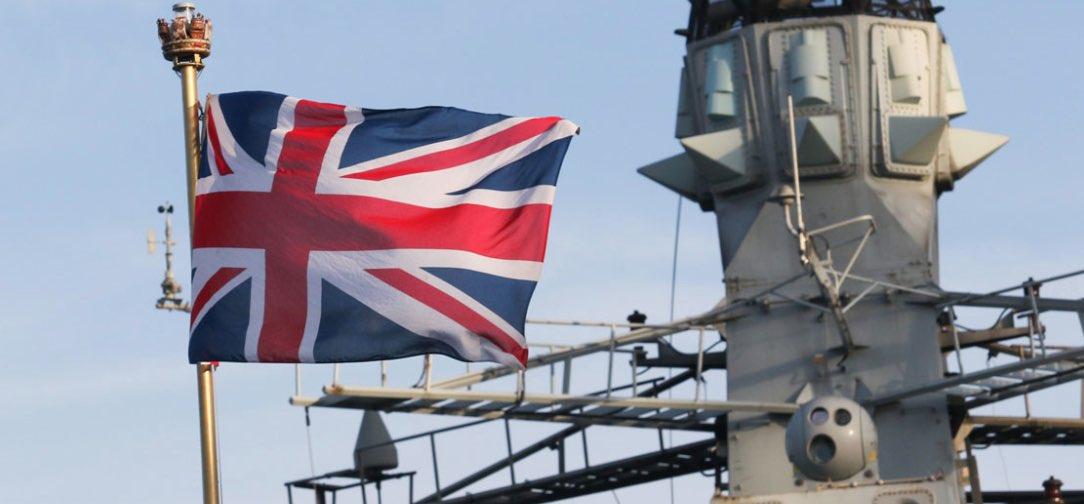 Fuerzas armadas británicas, Reino Unido