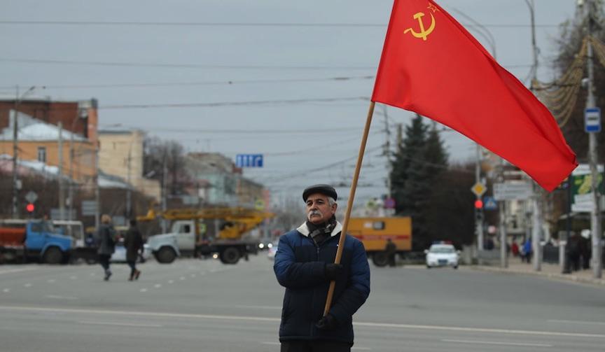 Rusia, bandera URSS