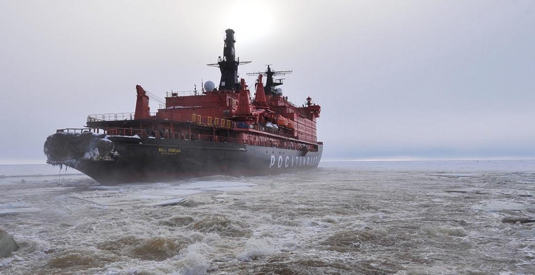 Plan para el Desarrollo del Artico, Rusia, Federación Rusa, Moscú