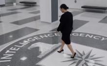 CIA, Hall central