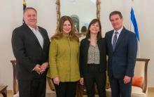 Estados Unidos, Yossi Cohen, Mike Pompeo, Mossad, Israel, Jerusalén