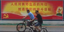 China, sistema de crédito social