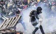 Ecuador, Violencia indigenista, Rafael Correa, Crisis en Ecuador, Chavismo, Socialismo