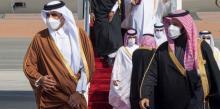 Golfo Pérsico, Cooperación, Qatar, Cumbre, Arabia Saudí, Geopolítica, Washington