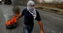 Palestina, guerrillero