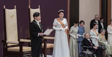 Japón, Emperador Naruhito