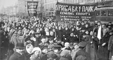 Revolución Rusa, 1917