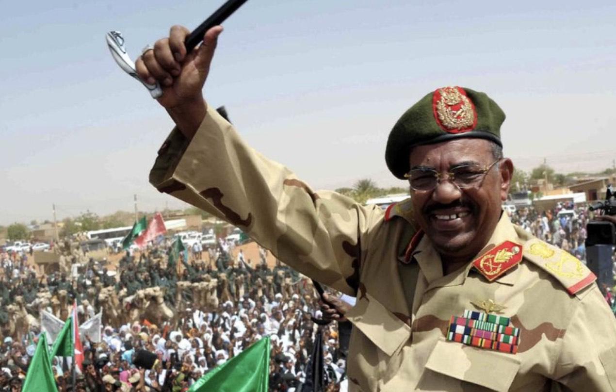 Al-Bashir, Sudán