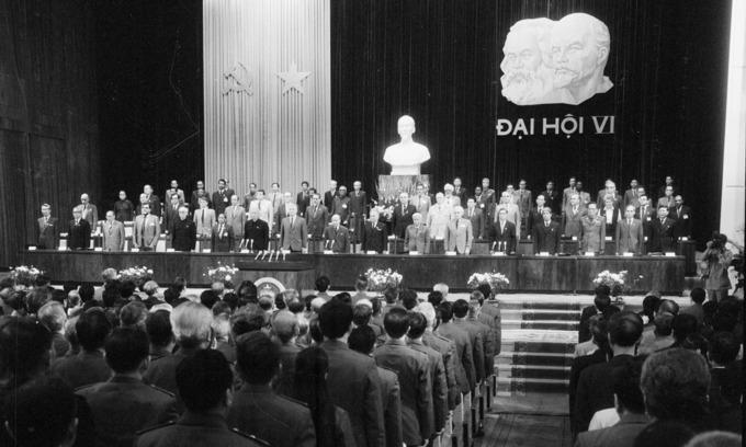 Congreso del Partido Comunista, 1986