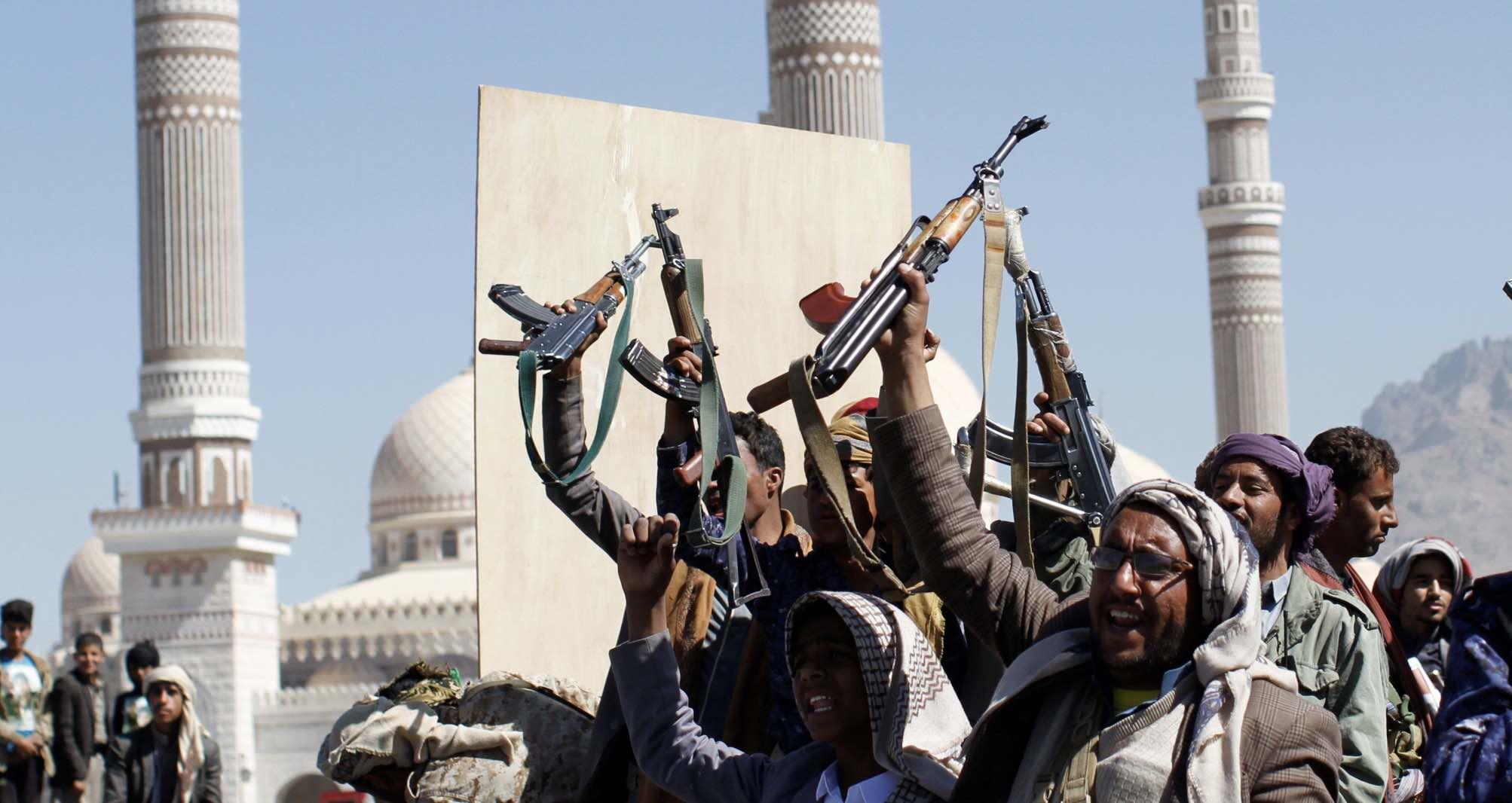 Rebeldes hutíes, Yemén